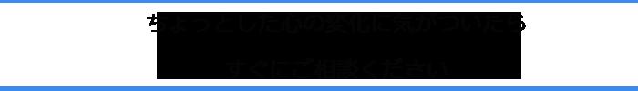 心療内科 心のクリニック武蔵小杉